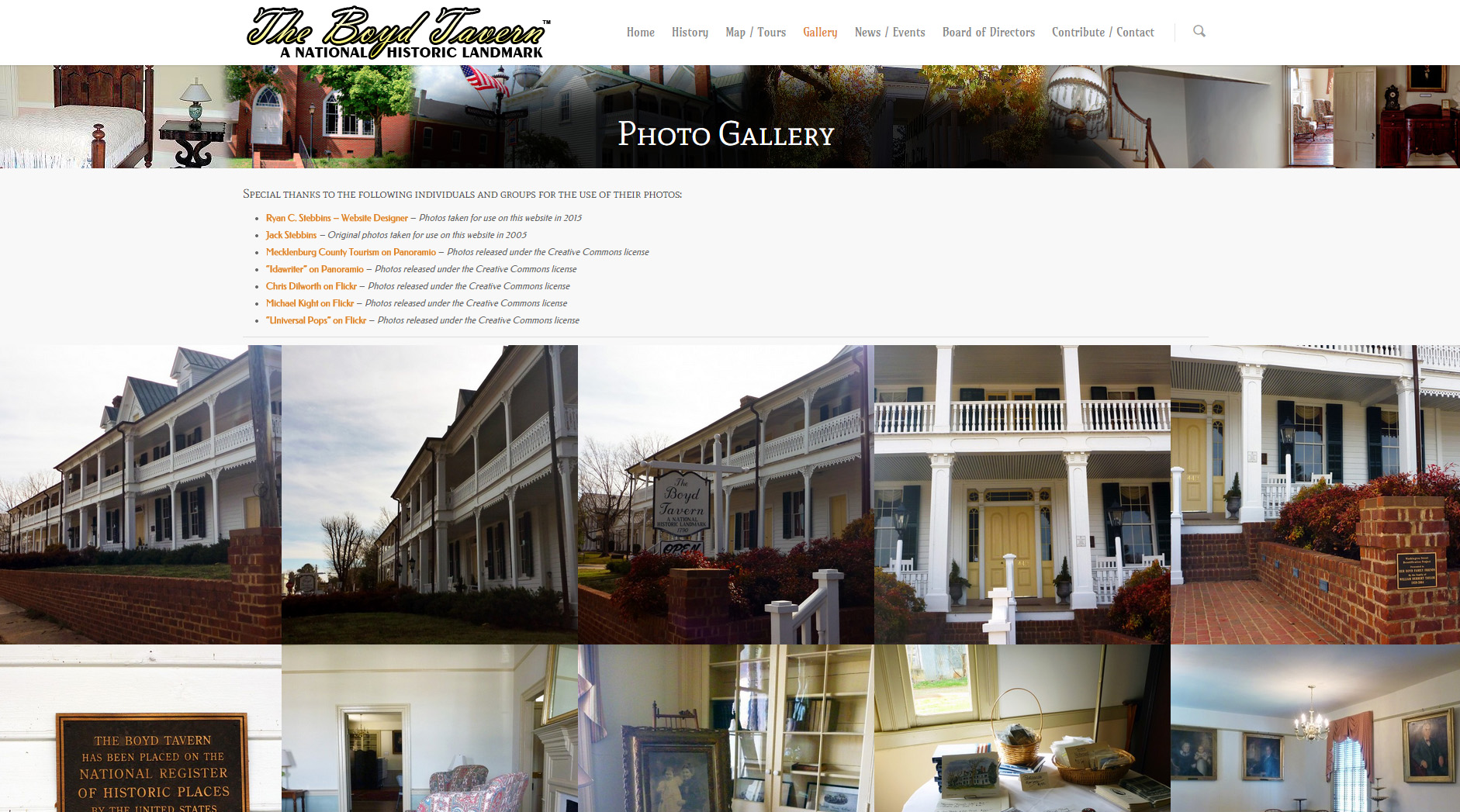 The photos page is fully responsive, with images that open in a lightbox window.